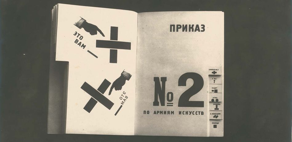 László Moholy-Nagy, Where is typography headed?, chart 12, Photograph on card, 1929