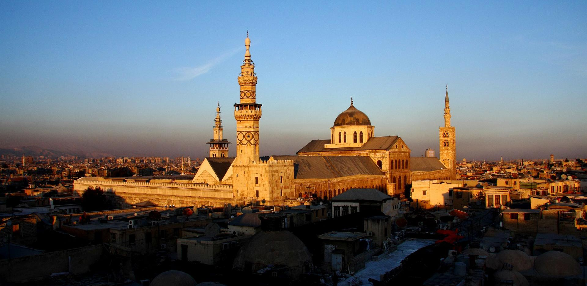 Cultural Landscape Syria